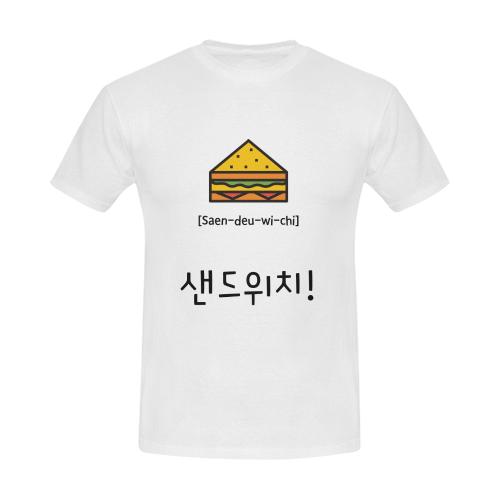 sandwichkoreanshirtmen Men's Slim Fit T-shirt (Model T13)