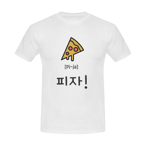 pizzakoreanshirtmen Men's Slim Fit T-shirt (Model T13)