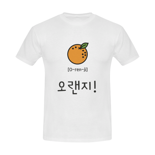 orangekoreanshirtmen Men's Slim Fit T-shirt (Model T13)