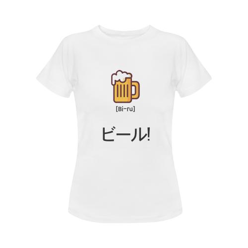 beerjapanshirtwomen Women's Classic T-Shirt (Model T17)