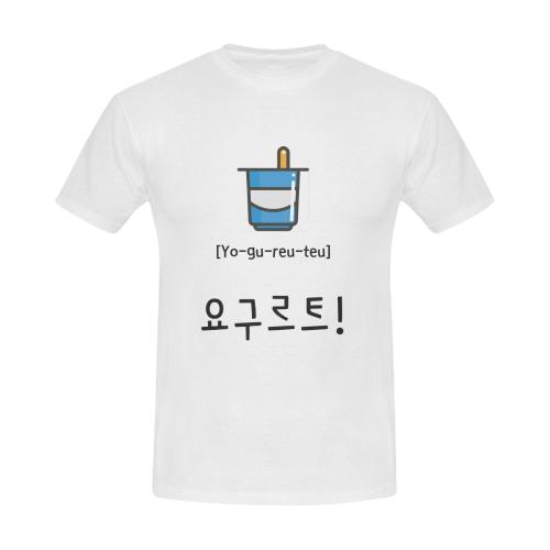 yogurtkoreanshirtmen Men's Slim Fit T-shirt (Model T13)