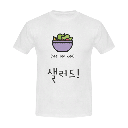 saladkoreanshirtmen Men's Slim Fit T-shirt (Model T13)