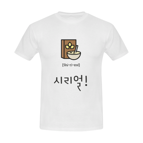 cerealkoreanshirtmen Men's Slim Fit T-shirt (Model T13)