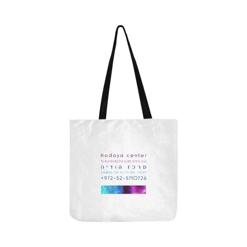 Hodaya (2) Reusable Shopping Bag Model 1660 (Two sides)