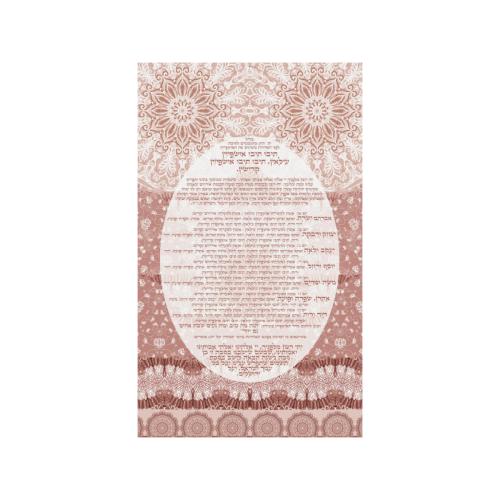 Ushpizin prayer 7-12x17-4 Garden Flag 36''x60'' (Without Flagpole)