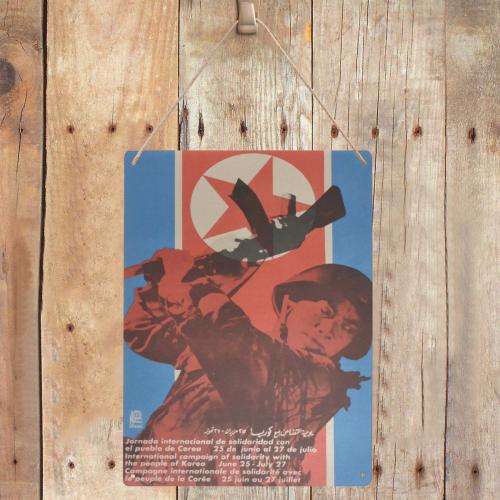"North Korean Propaganda vintage poster 02 Metal Tin Sign 12""x16"""