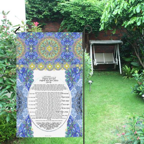 Ushpizin 12x17--3 Garden Flag 36''x60'' (Without Flagpole)