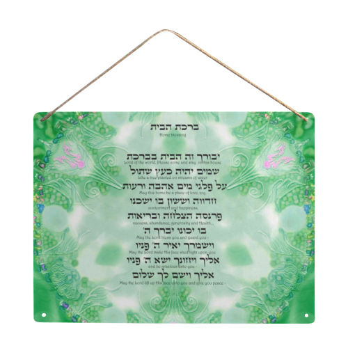 "home blessing-hebrew english -30x30cm Metal Tin Sign 16""x12"""