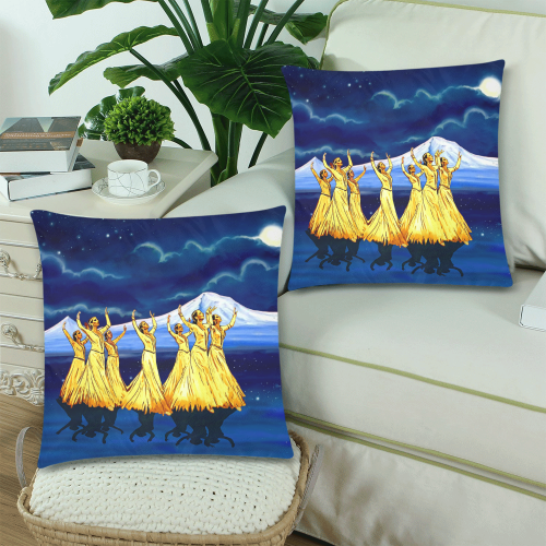 """The Armenian Dancers Custom Zippered Pillow Cases 18""""x 18"""" (Twin Sides) (Set of 2)"""