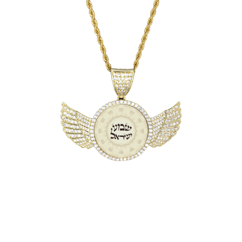 shema Israel3 Wings Gold Photo Pendant with Rope Chain
